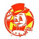 Logo AL BAIK